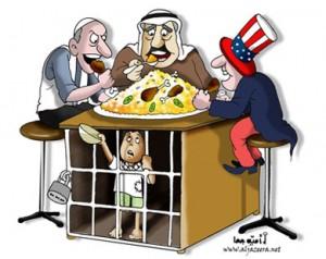 Karikatur Tentang Gaza